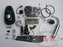 Bicycle_Engine_Kit
